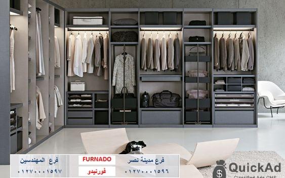 غرف ملابس  / 1200 جنيه للمتر 01270001596