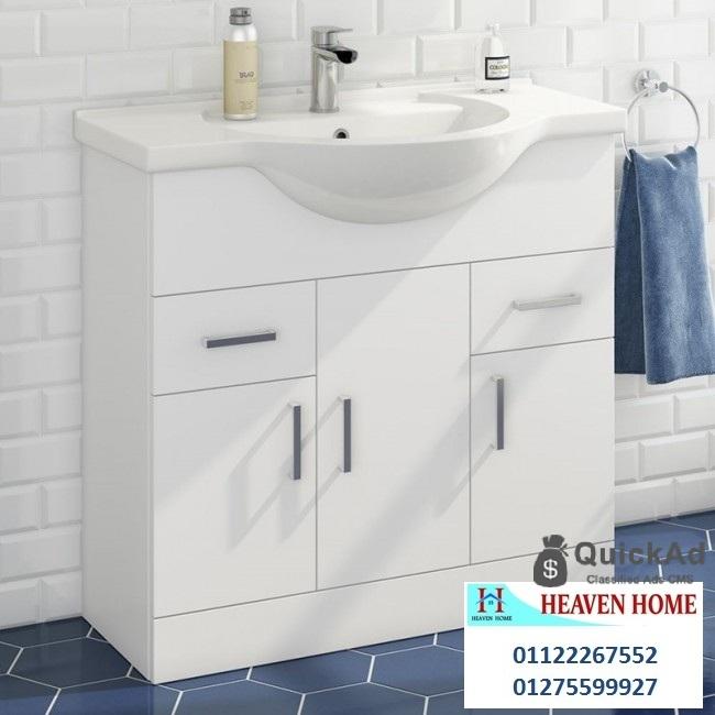 وحدة حمام كلاسيك / الاسعار تبدا من 2250 جنيه   01275599927