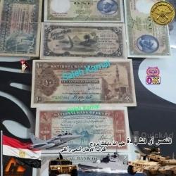 مطلوب شراء العملات الملغيه و التذكارية و الاقلام و المقتنيات و الساعات