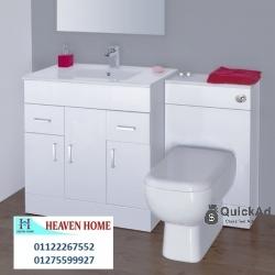 خزائن حمامات / الاسعار تبدا من 2250 جنيه 01275599927