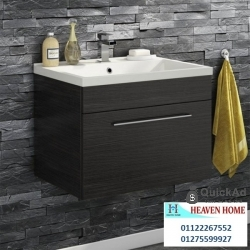 افضل دواليب حمام / الاسعار تبدا من 2250 جنيه 01275599927