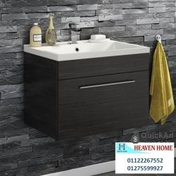 بيع وحدات حمامات / الاسعار تبدا من 2250 جنيه 01122267552