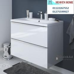 دواليب احواض حمامات  / الاسعار تبدا من 2250 جنيه   01275599927