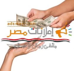Possible & Fast LOAN offer contact us now.