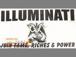 HOW TO BECOME AN ILLUMINATI FAMILY MEMBER UK (((Join the Illuminati society))