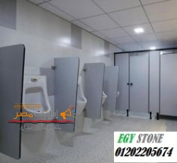 compact hpl from polyrey - egy stone - greenlam - polybett