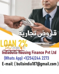 Capital Finance is a reputed and licensed moneylender, offering loans at low interest rates.